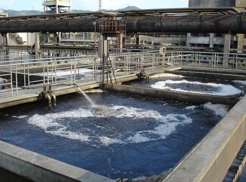 我公司某煤化工污水处理案例